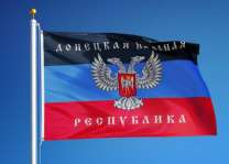 Election in Self-Proclaimed DPR to Be Based on Proportional Representation- Electoral Body