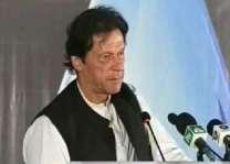 ڈیم فنڈ وچ دل کھول کے عطیات دین اُتے کراچی والیاں دا شکر گزار آں:وزیر اعظم دا ٹویٹ