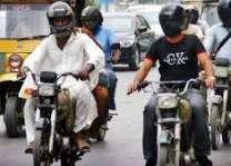 ہیلمٹ نہ پان والیاں دی شامت آ گئی 23ستمبر توں بغیر ہیلمٹ موٹر سائیکل چلان والیاں خلا ف کارروائی شروع کیتی جائے گی:سٹی ٹریفک پولیس