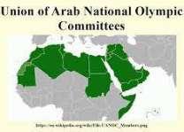 اللجنة المنظمة للأولمبياد الخاص توقع مذكرة تفاهم مع اتحاد اللجان الأولمبية الوطنية العربية