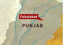 Two killed in different incidents in Faisalabad