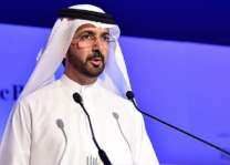 UAE participates in meeting of Arab central banks in Jordan