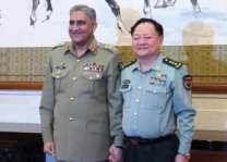 Chief of Army Staff calls on Chinese CMC, areas of further bilateral military cooperation discussed