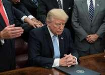 South Korean President to Meet Trump in New York on September 24 - Presidential Office