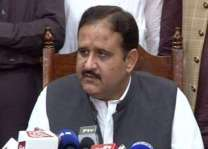 Govt to fulfill its promise of socio-economic development: Punjab Chief Minister Sardar Usman Buzdar
