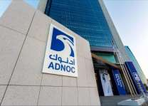 ADNOC Refining achieves full production of polymer-grade propylene from newly PDH