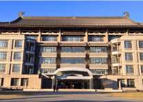 Peking University organizes seminar, exhibition to showcase Gandhara civilization