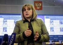 Russia Election Commission Recommends to Invalidate Governor's Vote in Primorsky Territory