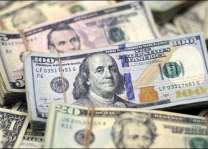 Foreign Exchange Rate Open Market Rate in Pakistan 19 September 2018