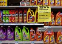 الصین تفرض ضریبة اضافیة علي المنتجات الأمریکیة