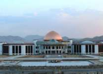 Nearly All Afghan Lawmakers Speak for Revision of Security Agreement With US - Lawmaker
