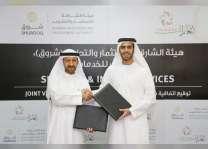 Shurooq, Injazat announce establishment of Sharjah Investors Services Centre