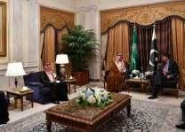 الجدعان يستقبل وزير المالية الباكستاني