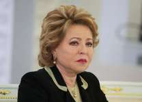 Matviyenko Says Hillary Clinton Unable to Attend Eurasian Women's Forum in St. Petersburg