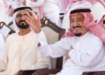 UAQ Ruler congratulates Custodian of Two Holy Mosques on Saudi National Day