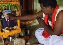 بھارت:لوکاں ٹرمپ دی پوجا شروع کردتی