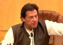 رئيس الوزراء الباكستاني سيزور مدينة لاهور الباكستانية غداً
