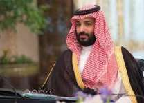 سمو ولي العهد يتلقى برقيتي تهنئة من رئيس وزراء مملكة البحرين وولي العهد بمناسبة اليوم الوطني الـ 88 للمملكة