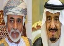 خادم الحرمين الشريفين يتلقى برقية تهنئة من سلطان عمان بمناسبة اليوم الوطني الـ 88 للمملكة