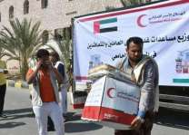 ERC provides food assistance to 1,500 individuals in Hadramaut, Yemen