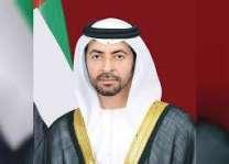 حمدان بن زايد يهنئ خادم الحرمين الشريفين باليوم الوطني للمملكة