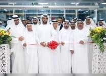 محمد بن نهيان بن مبارك يفتتح مركز السعادة لخدمة رجال الأعمال بالشارقة