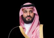 ولي العهد السعودي : المملكة ستظل متمسكة بثوابت الدين الحنيف ومحاربة التطرف والارهاب