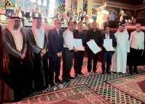 انطلاق الدورة الأولى لمهرجان مراكش للشعر العربي