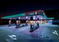 """""""اينوك"""" توسع شبكة خدماتها بافتتاح خمس محطات جديدة في دبي"""