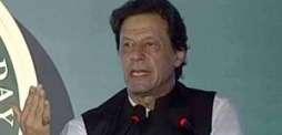 انتقام دی سیاست اُتے یقین نہیں رکھدے:عمران خان عدالتاں آپ مختار نیں، عدالتی فیصلے نوں آئین و قانون دی نظر نال ویکھدے آں:پارٹی دے مشاورتی اجلاس وچ گل بات