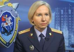 Russia's Investigative Committee Opens Probe in DPR Leader's Assassination