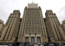 Moscow Calls on Kiev to Abandon Terrorist Tactics in Resolving Country's Internal Problems