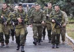 DPR Military Units Put on High Alert Following Zakharchenko's Assassination - Command