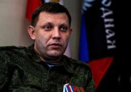 Manhunt for Assassins of Donetsk People's Republic Leader Zakharchenko Underway - Official