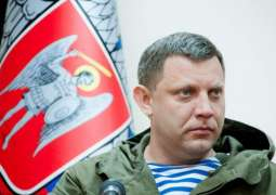 DPR Declares 3-Day Mourning Over Zakharchenko's Death