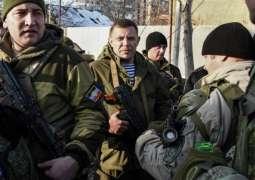 Zakharchenko's Murder Will Not Affect Donbas Peace Process - Ukrainian Lawmaker