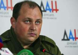 DPR Deputy Prime Minister Trapeznikov Gets Appointed Republic's Acting Leader