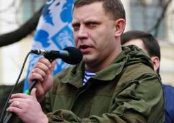 DPR Leader Zakharchenko Assassinated, Donetsk Claims Kiev Behind Attack