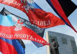 Zakharchenko's Assassination Organized by Ukraine's Special Operations Forces - Adviser
