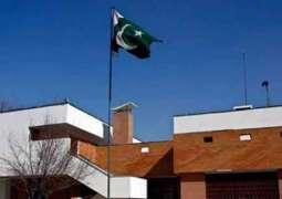 پاکستان دی جلال آباد وچ قونصل خانہ بند کرن دی تصدیق