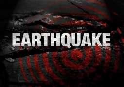 Earthquake jolts Lahore, surrounding areas