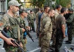 Ukrainian Forces Send Aviation to Provoke DPR Into Truce Breach - Donetsk