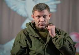 Donetsk Residents Honor Memory of Assassinated DPR's Leader Zakharchenko