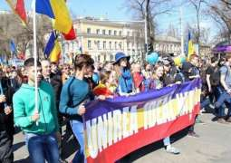 Supporters of Moldova's Reunification With Romania Hold Demonstration in Central Chisinau