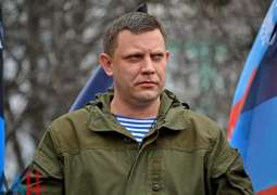 Donetsk Republic Leader Murder Suspects Currently on DPR territory - Security Ministry