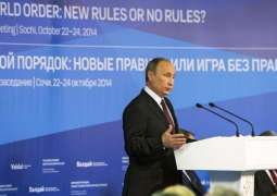 Russian President Vladimir Putin Calls Eastern Economic Forum Important Venue for Direct Dialogue