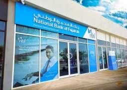 National Bank of Fujairah launches Mudaraba products