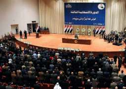 First Session of Newly Elected Iraqi Parliament Starts in Baghdad - Reports