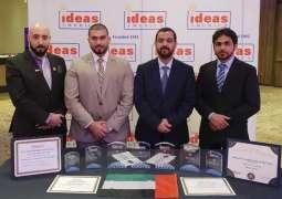 جمارك دبي تفوز بتسع جوائز للأفكار الامريكية 2018 منها أربع ذهبيات