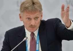 Russia Not Quitting Minsk Process Following DPR Leader's Murder - Kremlin